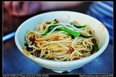 雲林美食:20110703西螺黃記九層粿-乾麵