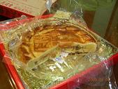 彰化美食:20090103北港美達香肉餅2