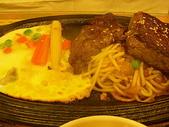 基隆美食:20090726基隆歡樂牛排-霜降牛排