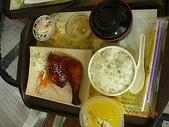 新竹美食:20090129北埔綠世界生態農場9