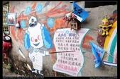 高雄旅遊:20120722高雄左營彩虹眷村(自助新村)12