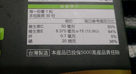 日誌用相簿:5.png