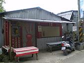 970308鵝公髻山:IMGP6607.JPG