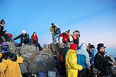 玉山主西峰(二):DSC_4253.jpg