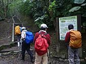 滿月圓檜谷線上多崖山:P1080814.JPG