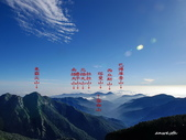 102/06/21~23 品田池有觀山:DSC_3803東霸尖山最遠可看到南插天山、塔曼山、巴博庫魯山T.jpg