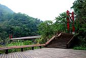 泰安橫龍山橫龍古道:DSC_5779水雲吊橋.jpg