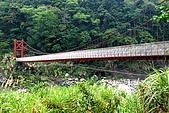 泰安橫龍山橫龍古道:DSC_5780水雲吊橋.jpg