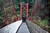 泰安橫龍山橫龍古道:DSC_5787水雲吊橋.jpg