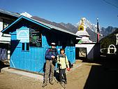 尼泊爾-聖母峰基地營(EBC)3/18-3/20:P1000124.jpg