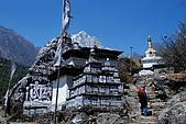 尼泊爾-聖母峰基地營(EBC)3/18-3/20:DSC_0211.jpg