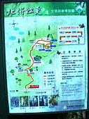 北得拉曼 內鳥嘴山:IMGP2749.jpg
