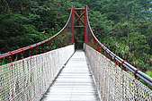 泰安橫龍山橫龍古道:DSC_5798水雲吊橋.jpg