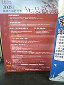 草嶺古道桃源谷:IMGP1850.JPG