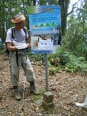 南山神木、米羅山:IMGP2206.jpg