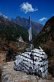 尼泊爾-聖母峰基地營(EBC)3/18-3/20:DSC_0217.jpg