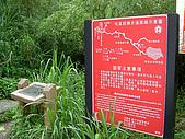 960505哈盆越嶺古道:PICT5743