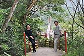 泰安橫龍山橫龍古道:DSC_5812水雲吊橋.jpg