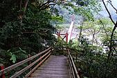 泰安橫龍山橫龍古道:DSC_5814水雲吊橋.jpg