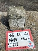 104/04/03 雙溪_蝙蝠山、苕谷瀑布、苕谷坑山:DSCN4904.jpg