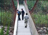 泰安橫龍山橫龍古道:DSC_5818水雲吊橋.jpg