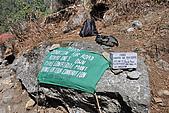 尼泊爾-聖母峰基地營(EBC)3/18-3/20:DSC_0232.jpg