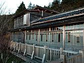 961229太平山(一):DSC_1210.jpg