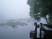 七星山夢幻湖:IMGP1315.jpg