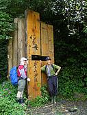 三角崙山聖母山莊步道:IMGP0640.JPG
