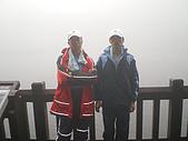 七星山夢幻湖:IMGP1317.JPG