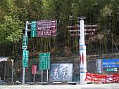 泰安橫龍山橫龍古道:IMGP0096.JPG