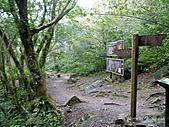 滿月圓檜谷線上多崖山:P1080837.jpg