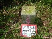 105/05/30 三貂大崙、秀崎山、瑞芳山、龍潭山:DSCN5910.JPG