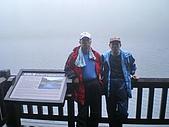 七星山夢幻湖:IMGP1319oo.jpg