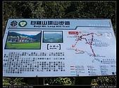 白雞三山:白雞山、雞罩山、鹿窟尖:83804333_x.jpg