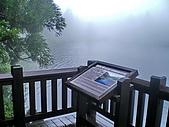七星山夢幻湖:IMGP1320o.jpg