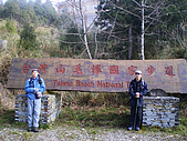 961229太平山(二):IMGP5431.jpg