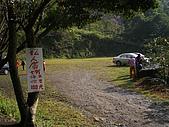 多崖山:IMGP3279.JPG