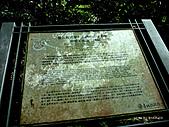 基隆紅淡山~深澳坑縱走—四腳亭砲台.深澳坑:P1050133.jpg