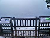 七星山夢幻湖:IMGP1322.jpg