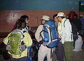 尼泊爾-聖母峰基地營(EBC)3/18-3/20:P1000035.jpg