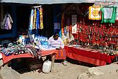 尼泊爾-聖母峰基地營(EBC)3/18-3/20:DSC_0399.jpg