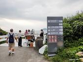 106/06/24 基隆中正國小同學會,八斗子望幽谷、潮境公園:DSCN5269.JPG