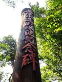 108/08/17 西勢坑溪古道:DSCN9942.jpg