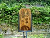 104/10/03 三貂嶺瀑布群連走中坑古道、柴寮古道出猴硐:P1170302.jpg
