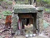 104/02/08 金瓜石_石尾古道、黃金神社、百二崁古道:DSCN3020.JPG