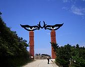 嶐嶐山,荖蘭山,嶐嶐古道:IMGP1602.jpg