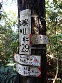 1040/1/24 雙溪_灣潭、溪尾寮古道,虎豹潭:DSCN2597.jpg