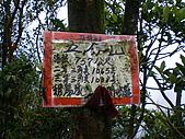 五分山:IMGP2615.JPG