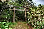 猴硐的金字碑、後凹古道:DSC_7725.jpg